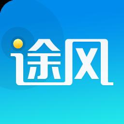 途风旅游 V1.3.4 安卓版