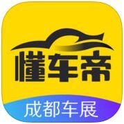 懂车帝 V2.1.1 iPhone版