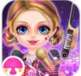 摇滚女孩时尚沙龙明日之星 V1.0.0 安卓版