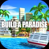 热带天堂小镇岛 V2.0 电脑版