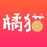 橘猫 V1.0 安卓版