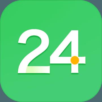 算24点:心算数字游戏 V1.0.2 苹果版