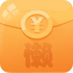 懒人红包 V2.8.2 安卓版