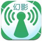 幻影wifi轻巧版 V2.9999 安卓版
