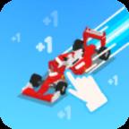 点击方程式赛车经理 V2.2.3 安卓版