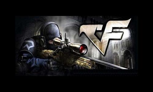 王者cf刷枪永久枪软件 V1.0 破解版