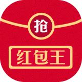 2018微信红包王 V1.2.0 安卓版