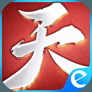 天下3D V1.0 苹果版