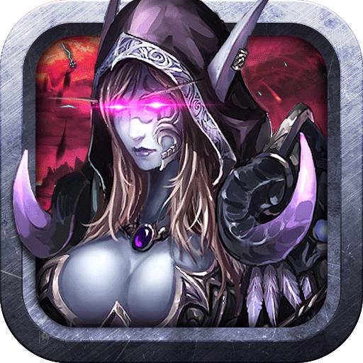 黑暗大陆 V1.1.33 安卓版
