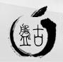 iOS11盘古越狱工具