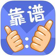 靠谱兼职 V1.0.0 iPhone版