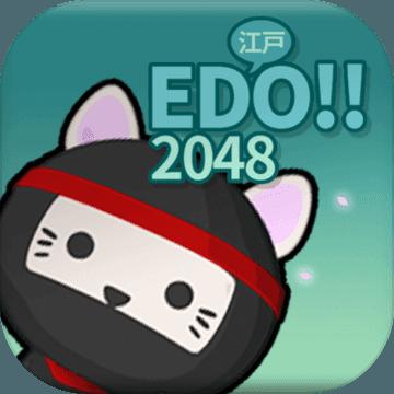 2048任务 V1.0 苹果版