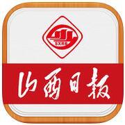 山西日报 V3.1.1 iPhone版