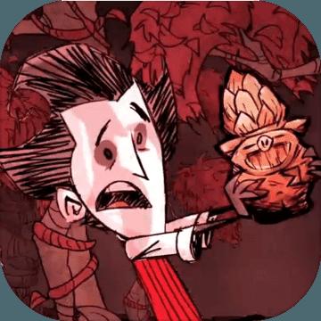 饥荒:哈姆雷特 V1.0 苹果版