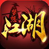 梦想江湖 V1.7.1.3 苹果版