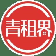 青租界 V1.0 ios版
