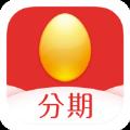 金蛋分期单期贷 V1.0.0 安卓版
