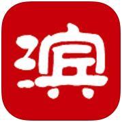 滨州网 V2.1.15 iPhone版