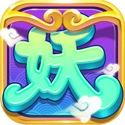 阴阳师捉妖 V2.2.0 正版