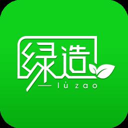 绿造商城 V1.0 安卓版