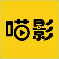 喵影 V1.0.1 安卓版