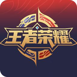 王者荣耀空白名字生成器 V1.0 免费版