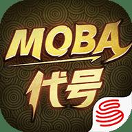 决战平安京刷金币软件 V1.0 破解版