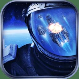 星盟冲突 V2.0 果盘版