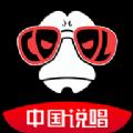 嘿吼短视频 V3.4.0 ios版