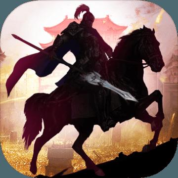 一战成名 V1.0 苹果版