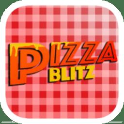急速披萨 V2.0 汉化版
