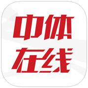 中体在线 V1.2.2 iPhone版