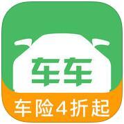 车车车险 V2.1.3 iPhone版