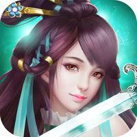 轩辕寻仙 V1.0.0 IOS版
