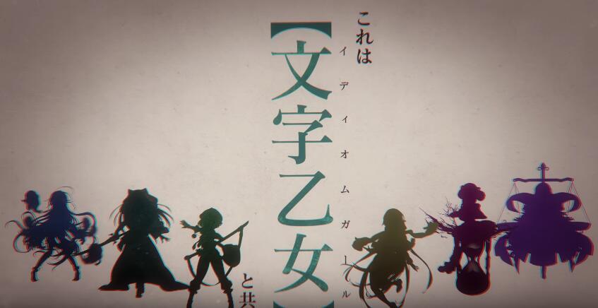 文字少女 V1.0 汉化版