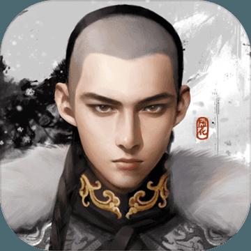 风流王爷 V1.0.0 苹果版