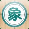 象棋巫师 V4.0 苹果版