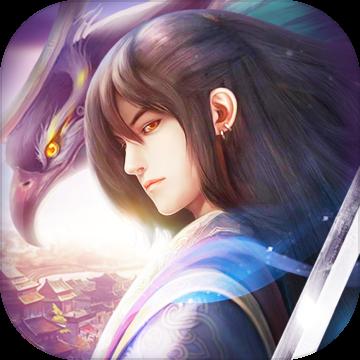 天剑凌云 V1.0.0 苹果版