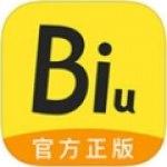 Biu神器 V3.5.0 安卓版
