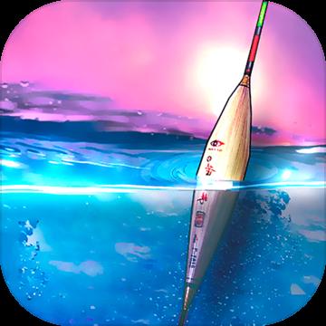 钓鱼王者 V1.0 苹果版