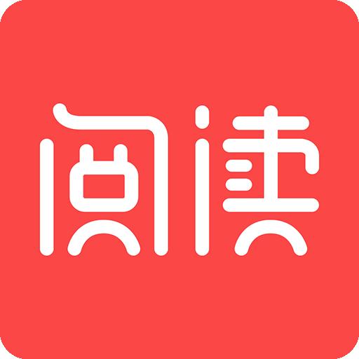 海绵阅读 V5.0.0 iPhone版