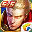 王者技能框大师app V2.0 破解版