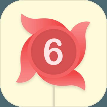 求和迷阵 V1.2.0 安卓版