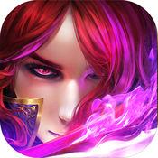 炼狱猎手 V1.0 IOS版