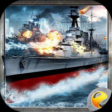 全球海战:红色警报 V1.1.2 安卓版
