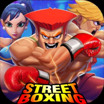 拳击冠军:街头争霸 V1.0 苹果版