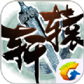 轩辕传奇辅助 V5.4.9 免费版