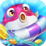 捕鱼荣耀 V1.0 苹果版