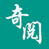 奇阅小说无弹窗清爽版 V1.0 安卓版