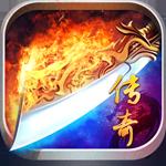 铁血攻沙 V1.0 苹果版